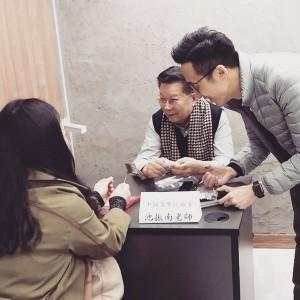 新春聚賢交流會-1