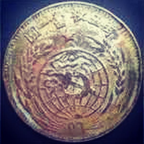 蘇維埃貳角幣-1